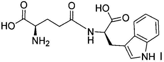 Кристаллические формы мононатриевой соли d-изоглутамил-d-триптофана