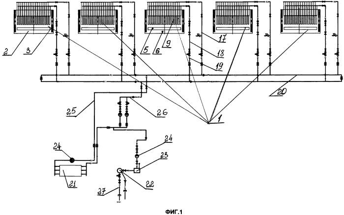 Способ получения магния и хлора электролизом расплавленных солей и технологическая схема для его осуществления