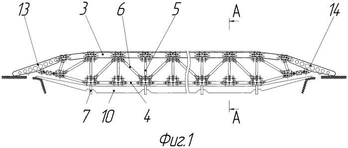 Разборный металлический мост