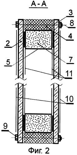 Износостойкая светопрозрачная панель