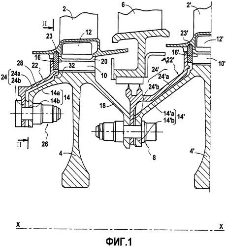 Устройство для охлаждения выемок роторного диска газотурбинного двигателя и газотурбинный двигатель