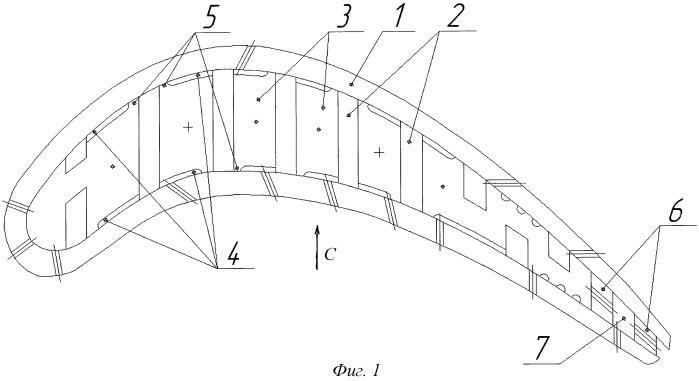 Охлаждаемая лопатка турбомашины петлевой схемы охлаждения