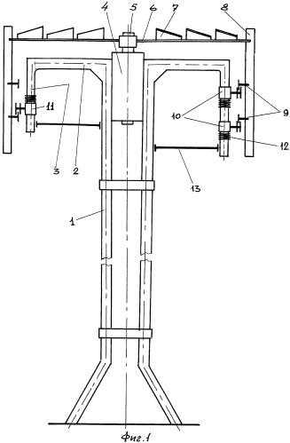 Зонтично-каркасный виндротор