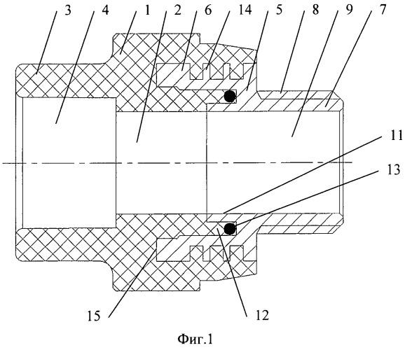 Элемент трубопроводной арматуры, имеющий возможность соединения с полипропиленовой и металлической трубами