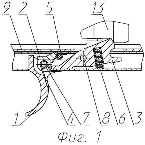 Ударно спусковой механизм своими руками чертежи буллпап 19