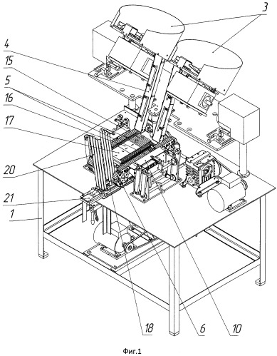 Устройство для подачи патронов в упаковочную коробку
