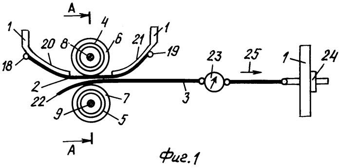 Стенд для исследования параметров промежуточного линейного привода ленточного конвейера