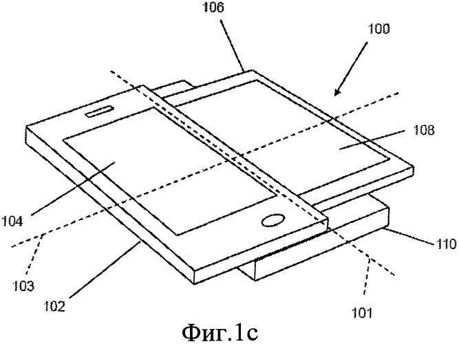 Пользовательский интерфейс и соответствующие способ и устройство
