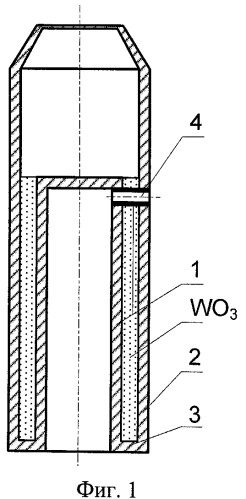Способ получения радионуклида рений-188 без носителя и устройство для его осуществления