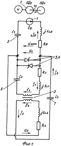 Приводной двигатель переменного тока с цепью самовозбуждения питания обмотки якоря