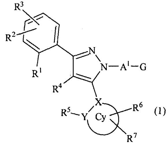 Азотсодержащие гетероциклические соединения