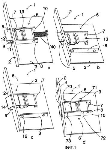 Корпус задвижки, содержащий задвижку, а также способ его установки