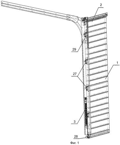 Система единых направляющих секционных подъемных ворот и секционные подъемные ворота (варианты) для низкой притолоки с системой единых направляющих