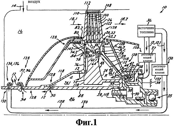 Способ охлаждения газотурбинного двигателя (варианты), способ управления газотурбинным двигателем, газотурбинный двигатель и ротор для него