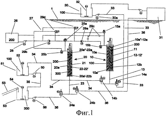 Насосная система для перемещения первой текучей субстанции с использованием второй текучей субстанции