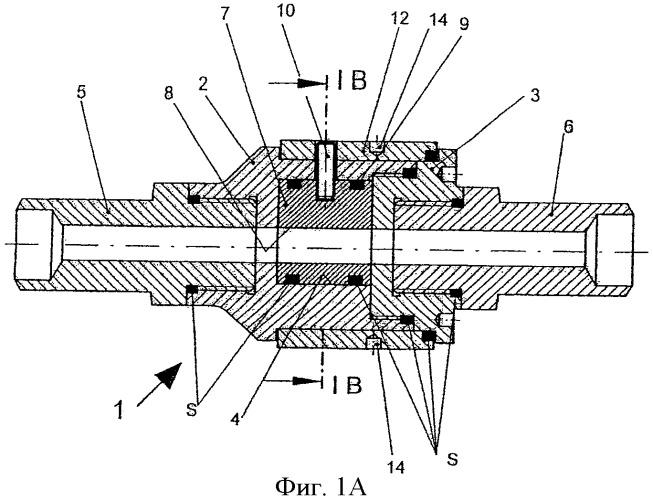 Устройство для дросселирования живого сечения паропровода или ему подобных сооружений