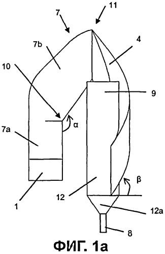 Устройство для сепарации твердого вещества и газа, а также установка для производства цемента