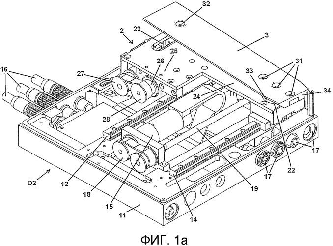 Штативный модуль камеры и устройство для стереоскопической съемки