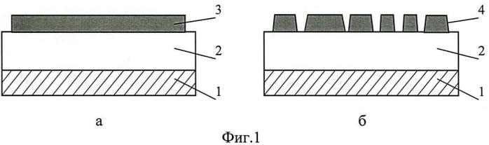 Способ изготовления пленочного электрета