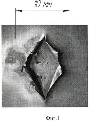 Способ изготовления прострельной мишени рентгеновской трубки и прострельная мишень рентгеновской трубки (варианты)