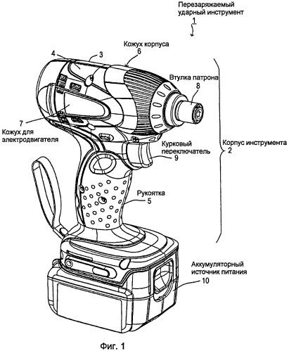 Аккумуляторный источник питания для приводного инструмента и приводной инструмент