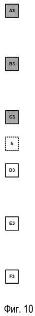 Поддержка интерполяционного фильтра для субпиксельного разрешения в видеокодировании