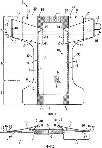 Поглощающее изделие одноразового использования, имеющее барьерный элемент, соединенный с боковой частью посредством соединительного элемента
