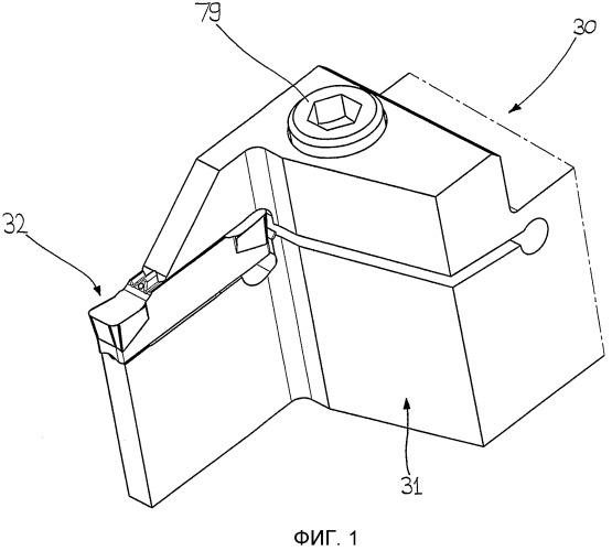 Режущий инструмент и режущая пластина для него