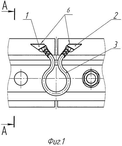 Стыковой электрический соединитель