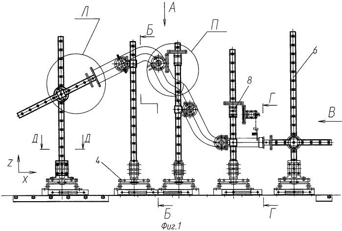 Универсальное устройство для сборки деталей трубопроводов