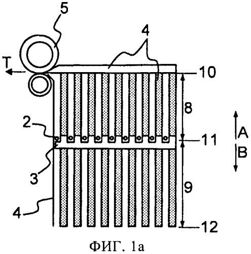 Устройство для поштучного отделения листового материала от стопки