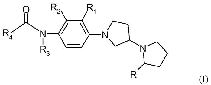 Замещенные n-фенилбипирролидинкарбоксамиды и их терапевтическое применение