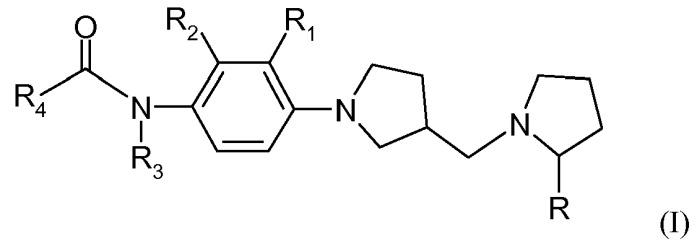 Замещенные n-фенилпирролидинилметилпирролидинамиды и их терапевтическое применение в качестве модуляторов рецептора н3 гистамина