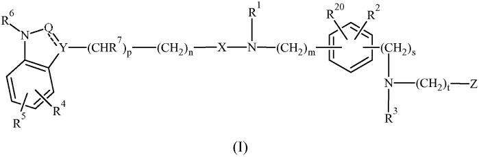 Ингибиторы взаимодействия между mdm2 и p53