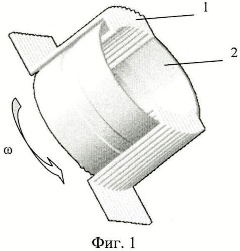 Устройство для поверхностной закалки кольца подшипника