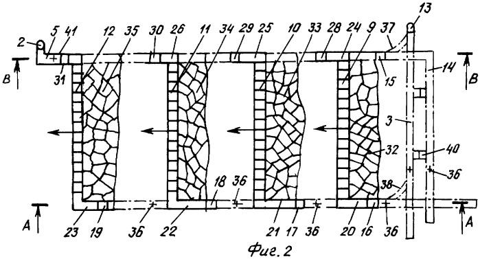 Способ разработки свиты высокогазоносных пластов угля