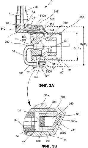 Многоточечный инжектор для турбомашины