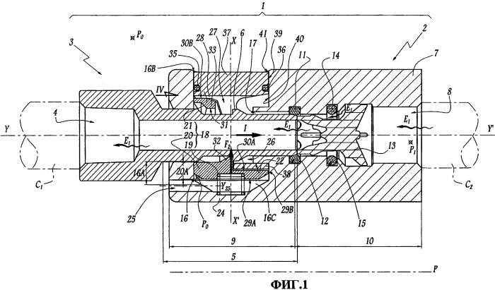 Охватывающая деталь трубного соединения и быстроразъемное трубное соединение, содержащее подобную охватывающую деталь