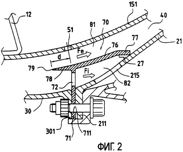 Сепаратор, предназначенный для питания турбины охлаждающим воздухом, газотурбинный двигатель