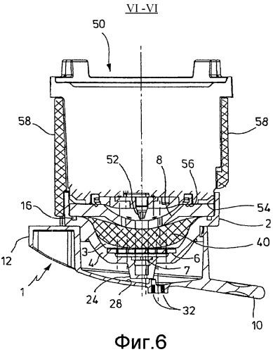 Система с варочной машиной и держателем порционной упаковки