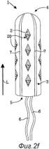 Покрытый смазкой тампон, имеющий переворачиваемые клапаны для облегченного введения и удаления