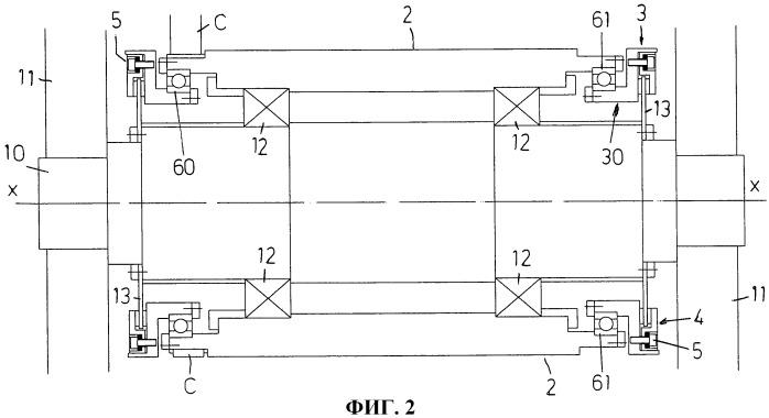 Валик для обработки бумажного рулонного материала