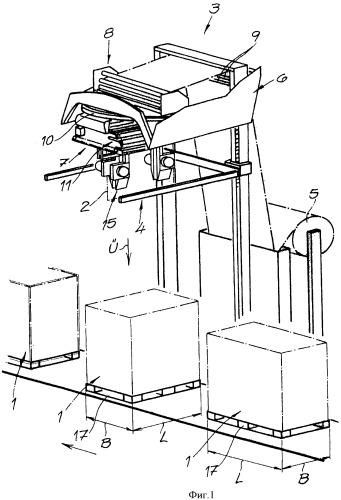 Устройство и способ обертывания стопы продукции пленкой
