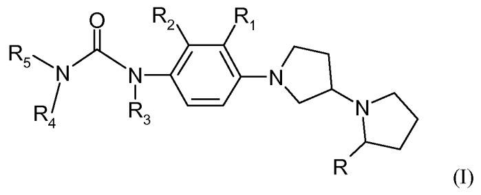 Замещенные n-фенил-бипирролидинмочевины и их терапевтическое применение