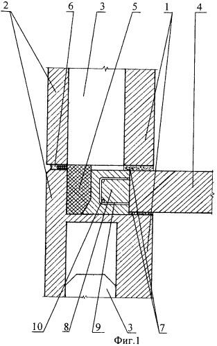 Стыковое соединение трехслойных стеновых панелей