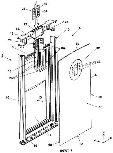 Дверь бытового прибора и бытовой прибор с такой дверью