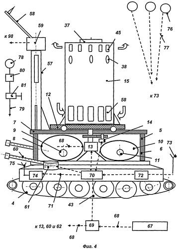 Мобильный боевой лазерный комплекс и способ повышения боевой эффективности мобильного боевого лазерного комплекса