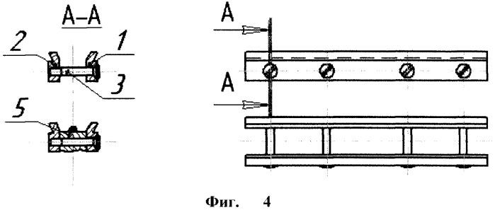 Устройство для крепления оптических прицелов на оружии, имеющем верхнюю вентилируемую планку