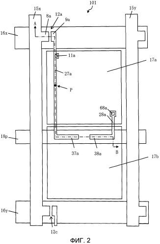 Подложка активной матрицы, способ изготовления подложки активной матрицы, жидкокристаллическая панель, способ изготовления жидкокристаллической панели, жидкокристаллическое дисплейное устройство, жидкокристаллический дисплей и телевизионный приемник