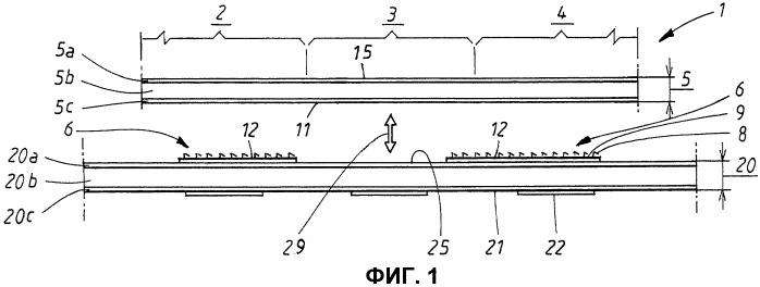 Абсорбирующее изделие, содержащее отсоединяемый, придающий жесткость элемент